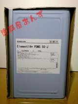 【業務用】Momentive ジメチルシリコーンオイル エレメント14*PDMS 50-J(旧TSF451-50) 15kg(石油缶)【送料無料】