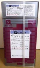 【業務用】ALESCO 関西ペイント エポテクト タールフリー 19kgセット【送料無料】