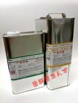 【業務用】ポリデュール 9-1590 シゴキクリヤー 6kg/set【送料無料】