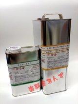 【業務用】ポリデュール 9-1620 NYシゴキクリヤー 5kg/set【送料無料】
