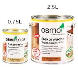 画像2: OSMO オスモカラー ウッドワックス(木目を活かした着色仕上げ) 0.75リットル缶 【送料無料!!】
