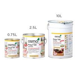 画像2: OSMO オスモカラー フロアークリアーエクスプレス(透明・2〜3分ツヤ有り/ツヤ消し) 2.5リットル缶 【送料無料!!】