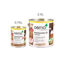 画像2: OSMO オスモカラー フロアーカラー(木目を活かした着色仕上げ) 2.5リットル缶 【送料無料!!】