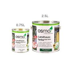 画像2: OSMO オスモカラー カントリーカラー(塗りつぶし仕上げ) 2.5リットル缶 【送料無料!!】
