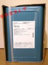 【業務用】Momentive エマルジョン型シリコーン消泡剤 TSA732 15kg(石油缶)【送料無料】